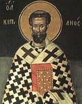 Священномученику Киприану